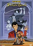Lupin the 3rd - The Secret of Twilight Gemini
