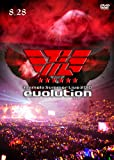 Animelo Summer Live 2010 -evolution- 8.28 [DVD]