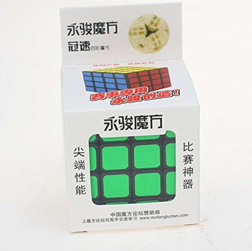 4x4 speed cube reviews