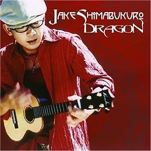 Jake Shimabukuro - 癮 - 时光忽快忽慢,我们边笑边哭!