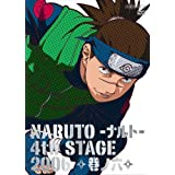 NARUTO -�i���g- 4th STAGE 2006 ���m�Z [DVD]�|�����q�ɂ��