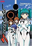 echange, troc Stratos 4: Turbulence 2 [Import USA Zone 1]
