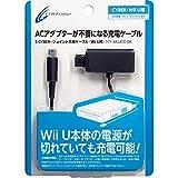 CYBER ・ ジョイント充電ケーブル ( Wii U 用)