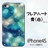 iPhone 4S/4対応 携帯ケース【202フレアハート青(白)】
