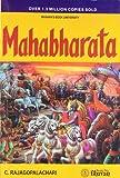 Image of Mahabharata