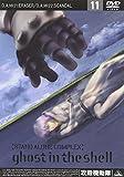 ���̵�ư�� STAND ALONE COMPLEX 11 [DVD]