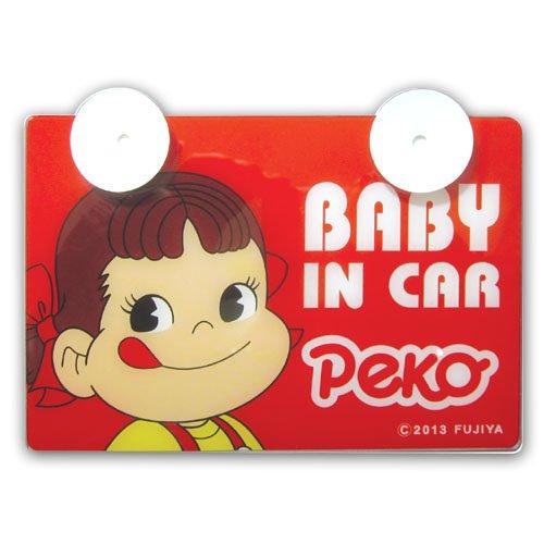 HASEPRO [ ハセ・プロ ] BABY IN CARプレート ペコチャン 509348