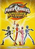 Power Rangers Operation Overdrive Complete Series (Season 15) [DVD] [2007]