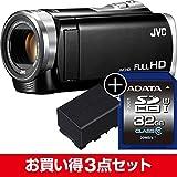 JVC KENWOOD Everio HDビデオカメラ GZ-E155-B ブラック 内蔵メモリー8GB 3点セット ( 本体 + 予備バッテリー (BN-VG119) + ASDH32GUICL10-R (32GB) )