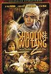 Martail Masters Coll:Shaolin 2