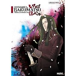Intrigue in the Bakumatsu - Irohanihoheto: Coll 2