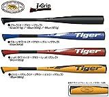 ◆美津和タイガー(虎印)◆レボルタイガー◆一般軟式用金属バット◆HBAX14PS