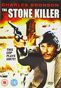 The Stone Killer (Charles Bronson) [DVD]