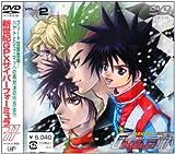 新世紀GPXサイバーフォーミュラ ダブルワン Vol.2[DVD]