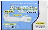 中部物産貿易 プロワーク ポリエチロング手袋 (50枚入)