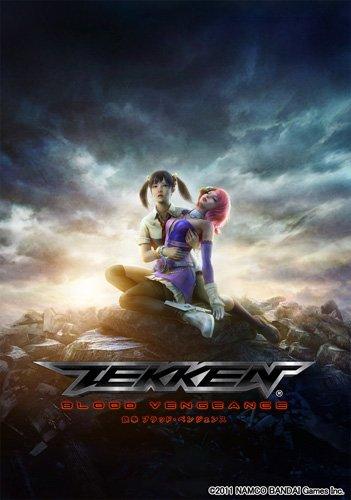 鉄拳 ブラッド・ベンジェンス [DVD]