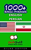 1000+ Basic Phrases English - Persian (ChitChat WorldWide)