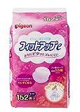 【Amazon.co.jp 限定】 ピジョン Pigeon 母乳パッド フィットアップ エコノミー economy 152枚入