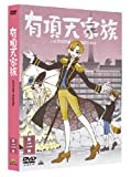 Image de 有頂天家族 (The Eccentric Family) 第二巻 (vol.2) [DVD]