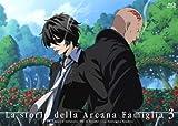 TVアニメ『アルカナ・ファミリア』3(初回限定版) [Blu-ray]