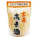 マルクラ 玄米あま酒(玄米甘酒) 250g 水・飲料 飲料・ソフトドリンク 穀物飲料・乳性飲料 [並行輸入品]