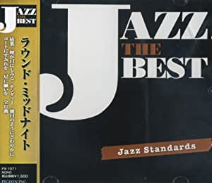 Amazon   ジャズ ザ ベスト CD10枚組 全127曲収録 FX-1071-80S   サラ・ヴォーン, ルイ・アームストロング, ナット・キング・コール, ジョン・コルトレーン   ミュージック   音楽