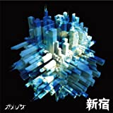 新宿(初回生産限定盤)(DVD付)