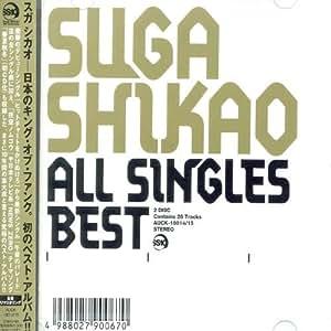 ALL SINGLES BEST