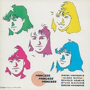 プリンセス プリンセスの画像 p1_5