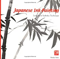 Free Japanese Ink Painting: Lessons in Suiboku Technique Ebooks & PDF Download