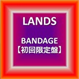 BANDAGE【初回限定盤】