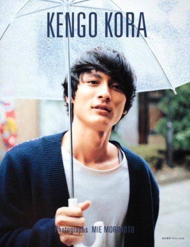高良健吾 PhotoBook