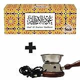 Dukhni Oud Al Asateer Bakhoor (Large) & Luxury Electric Incense burner