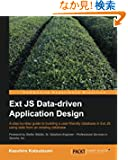 Ext Js Data-driven Application Design