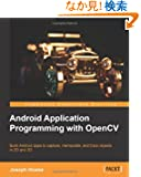 Android Application Programming With OpenCV: Build Android Apps to Capture, Manipulate, and Track Objects in 2d and 3d