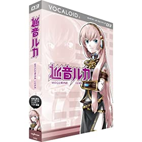 VOCALOID2 キャラクターボーカルシリーズ03 巡音ルカ MEGURINE LUKA クリプトン・フューチャー・メディア