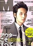 MEN'S NON・NO (メンズ ノンノ) 2006年 11月号 [雑誌]