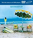 Neil Young On The Beach [DVD AUDIO]