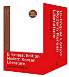 img - for Bi-lingual Edition Modern Korean Literature Set6(15 Volumes) book / textbook / text book