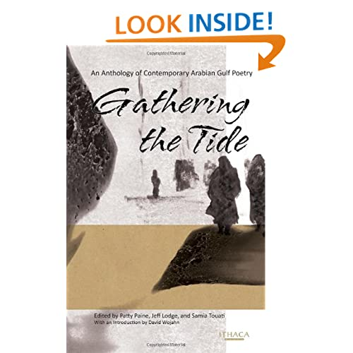 Gathering the Tide: An Anthology of Contemporary Arabian Gulf Poetry