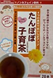 たんぽぽ子育茶 20袋