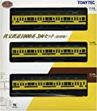 トミーテック 鉄道コレクション 秩父鉄道1000系旧塗装 3両セット 【鉄道模型・Nゲージ】