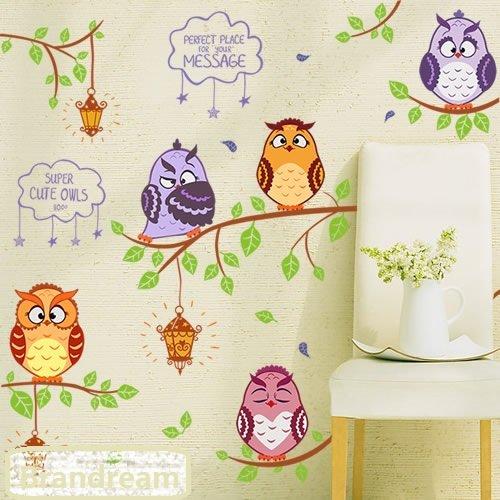 Brandream Kids Rooms Wall Sticker Cute Owls Wall Decals Nursery Room Wall Stickers
