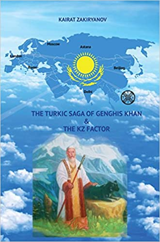 genghis khan and the mongolian culture essay