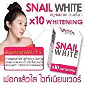 2 X SNAIL WHITE SOAP GLUTATHIONE FACE&BODY BRIGHTENING WHITENING BEAUTY SKIN 70G