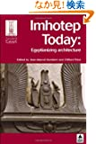 Imhotep Today: Egptianizing Architecture (Encounters with Ancient Egypt)