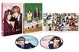 【Amazon.co.jp限定】オオカミ少女と黒王子 DVD  プレミアム・エディション(2枚組)(オリジナル特典映像DVD DISC付) ランキングお取り寄せ