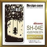 SH-04Eケース SH-04Eカバー SH-04E専用ケース TPUケース/AQUOS PHONE EX SH-04E /1002_ブランコの女の子(カワイイ_シンプル)