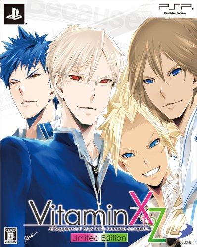 Vitamin XtoZ Limited Edition