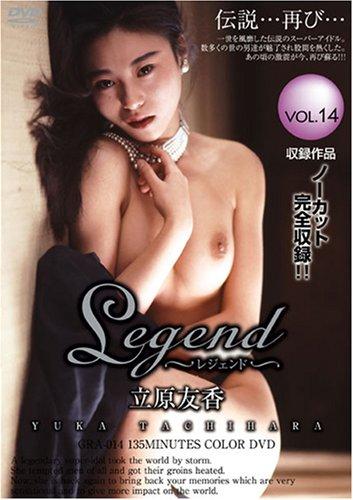 エー・エス・ジェイ/Legend 立原友香 [DVD]